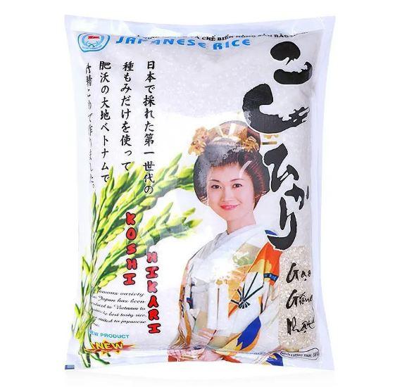 Gạo giống Nhật Bảo Minh túi 5kg